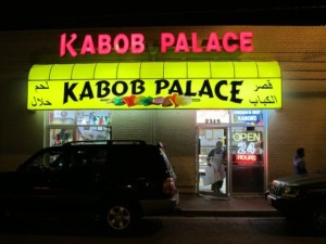 blogs_youngandhungry_files_2010_12_kabob